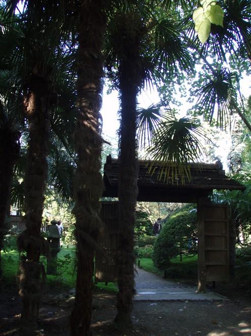 Visite du jardin albert kahn for Visite de jardins en france