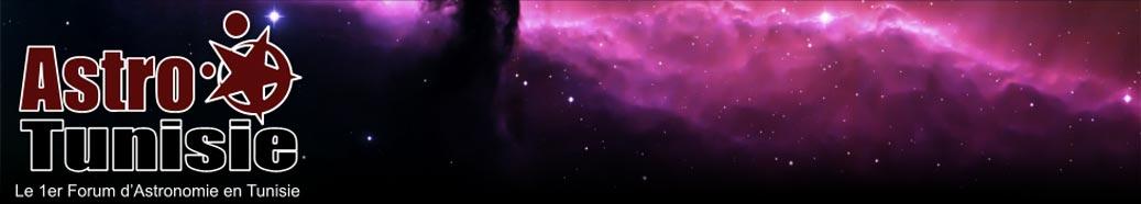 Le 1er forum d'astronomie en Tunisie
