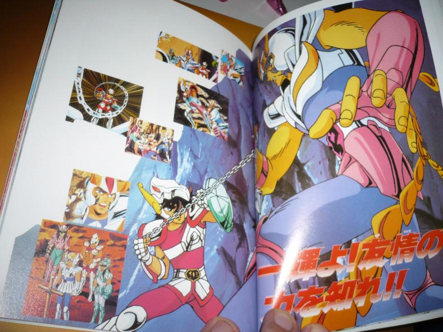 anime-16.jpg