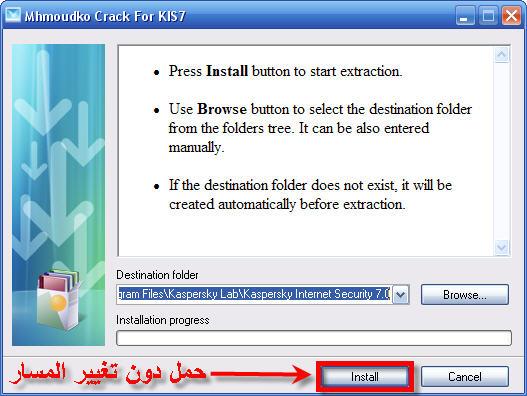 برنامج Kaspersky 2007 Internet Security 1020.jpg