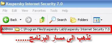 Kaspersky 2007 Internet Security 2008 1124.jpg