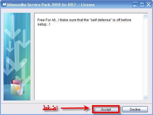 Kaspersky 2007 Internet Security 2008 1517.jpg
