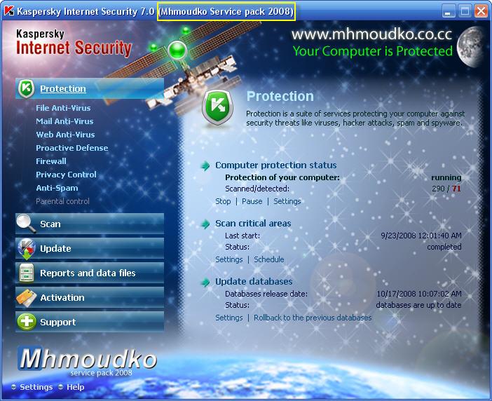 برنامج Kaspersky 2007 Internet Security 166.jpg