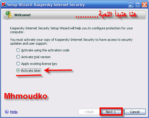 برنامج Kaspersky 2007 Internet Security 169.jpg