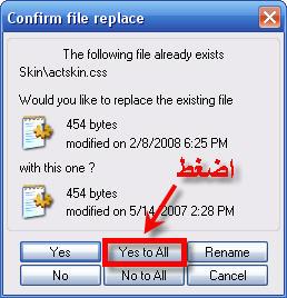 برنامج Kaspersky 2007 Internet Security 1717.jpg