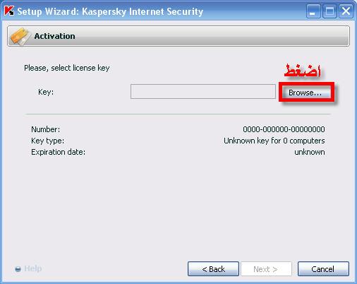 Kaspersky 2007 Internet Security 2008 2215.jpg