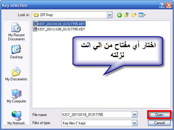 برنامج Kaspersky 2007 Internet Security 2315.jpg