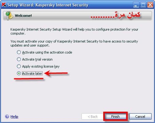 برنامج Kaspersky 2007 Internet Security 350.jpg