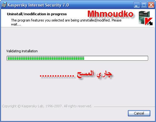 Kaspersky 2007 Internet Security 2008 535.jpg