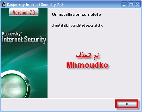 Kaspersky 2007 Internet Security 2008 632.jpg
