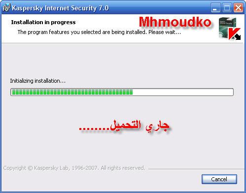 Kaspersky 2007 Internet Security 2008 729.jpg