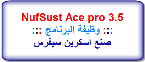 ����� NufSust Ace pro 3.5