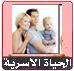 http://i47.servimg.com/u/f47/11/77/43/38/2114110.png