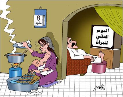 Caricature Maroc كاريكاتير المغرب