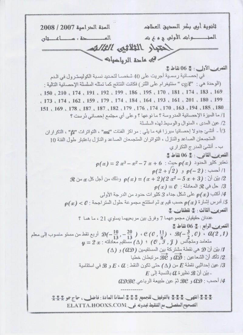 �������� ������ �� ���� ��������� ����� 1 ����� �� ���� 15851611.jpg