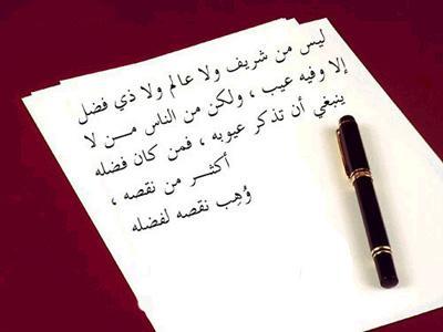 comment on this picture blog goldenyouza touzani amtal arabia comment