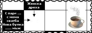 Енигматика