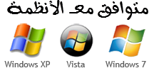 ����� �������� 2013 - ����� ��� ����� �� ����� ���� Google Chrome 19.0.1084.56 Final ���� ���������