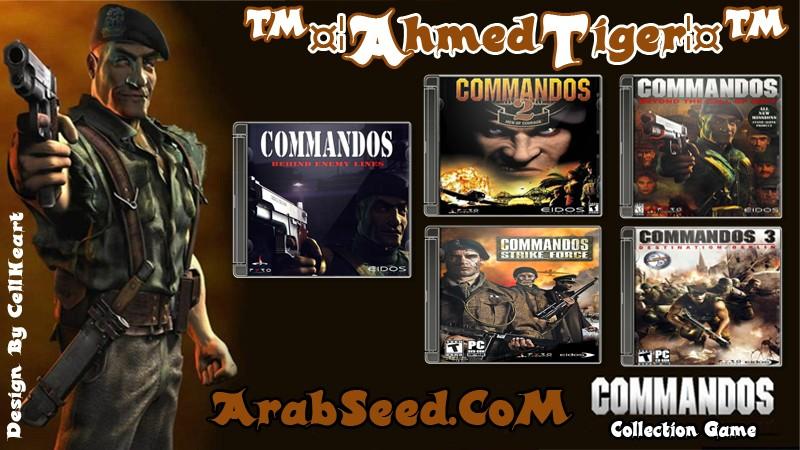 commandos 1 myegy