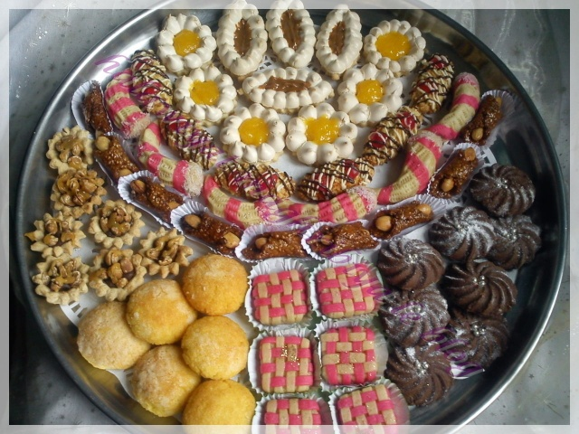 Halawiyat Khadija 2015 Holidays Oo | bizlevian24.info