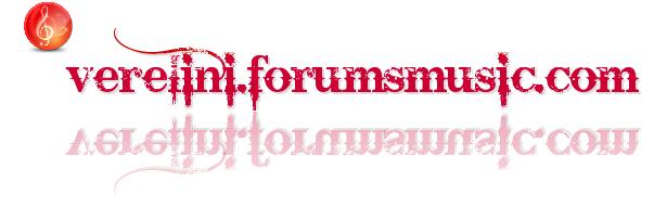 Her Şey Bu Forum Da