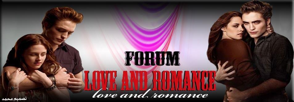 منتدى الحب والرومانسية