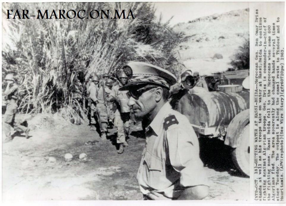 """Résultat de recherche d'images pour """"Maroc: général Driss Ben Omar"""""""
