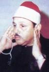 القارئ مصطفى اللاهوني