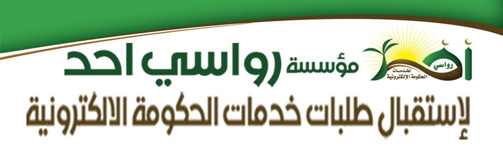 موقع فهد السحيمي