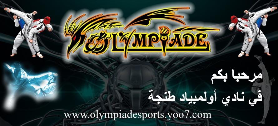 Olympiade Sport